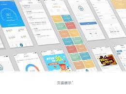 i资产app