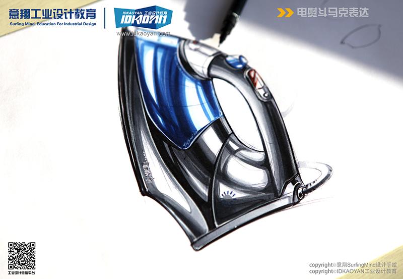 idkaoyan工业设计考研手绘效果图