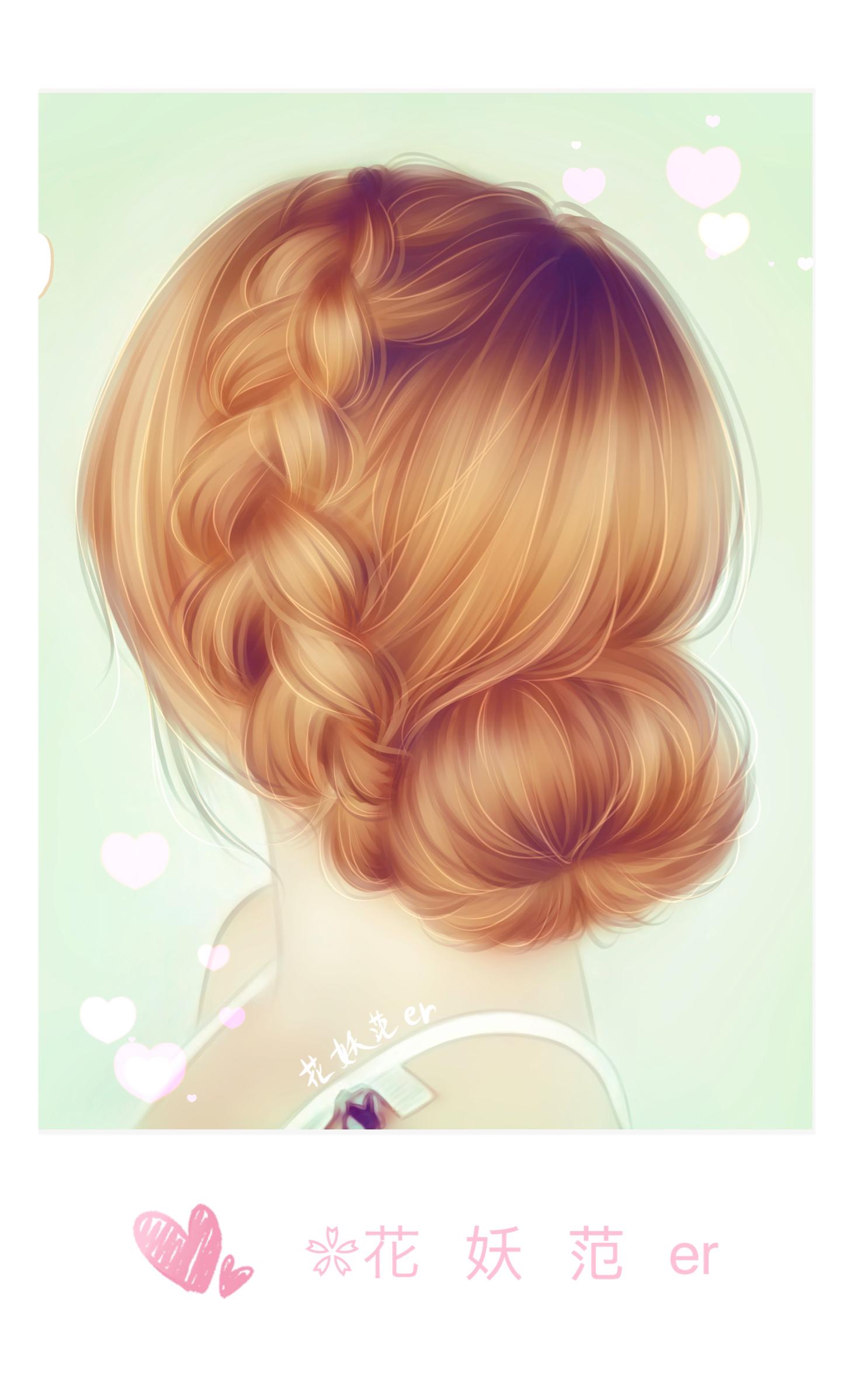 花妖转手绘之头发
