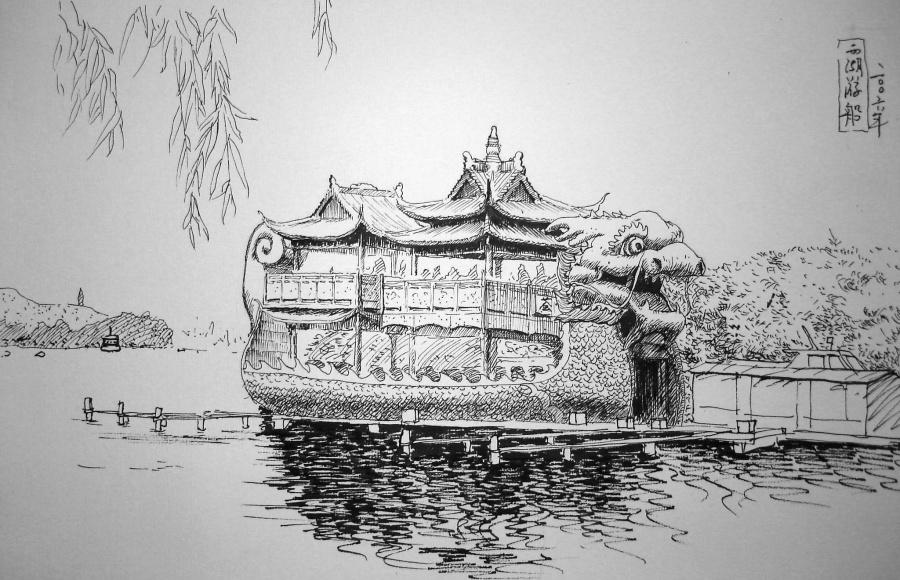杭州各个景点,你认识几个?|钢笔画|纯艺术|潇洒