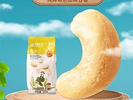 零食小仓坚果腰果详情页