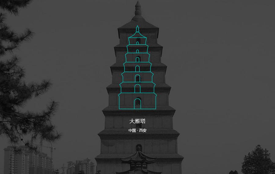 中国西安建筑icon