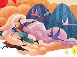 关于青海湖插图