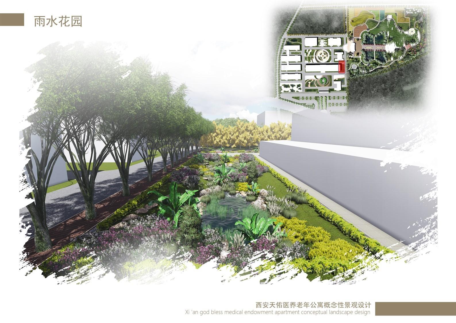 归园田居敬老院景观设计