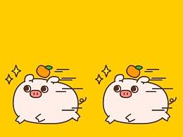 刘啊猪微信表情