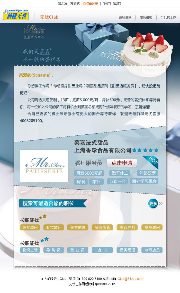 邮件页面设计模板_邮件页面设计模板分享展示