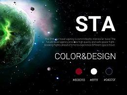 STA星球旅行概念APP