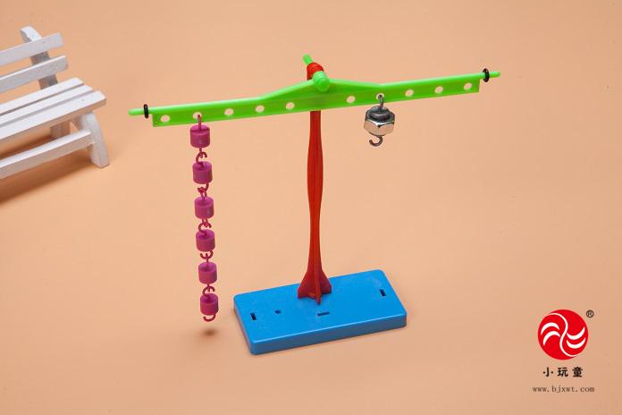 小玩童科技小制作 自制杠杆天平实验材料 儿童