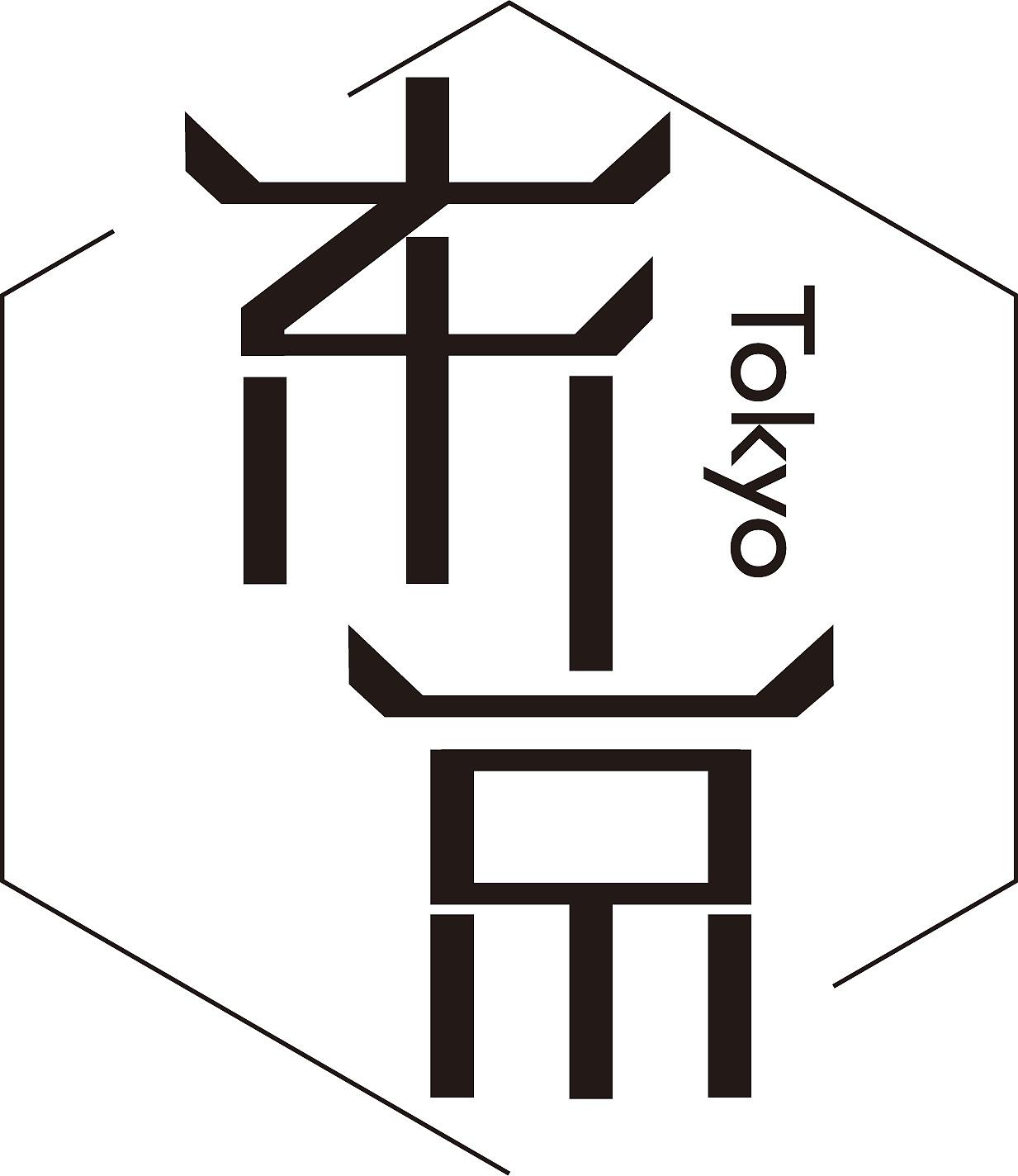 字体设计--东京