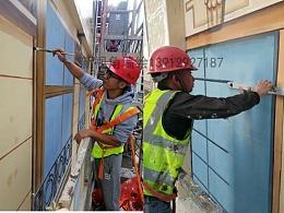 南京高楼外墙体彩绘手绘壁画上门彩绘图bihua01