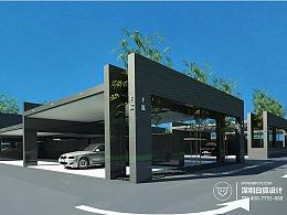 电动汽车充电站空间设计
