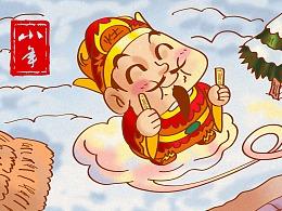 小年卡通商业插图