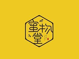 蜂蜜logo设计及视觉应用展示