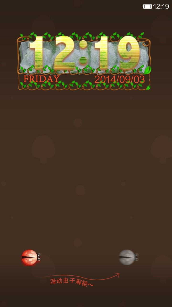 查看《MONIR》原图,原图尺寸:720x1280