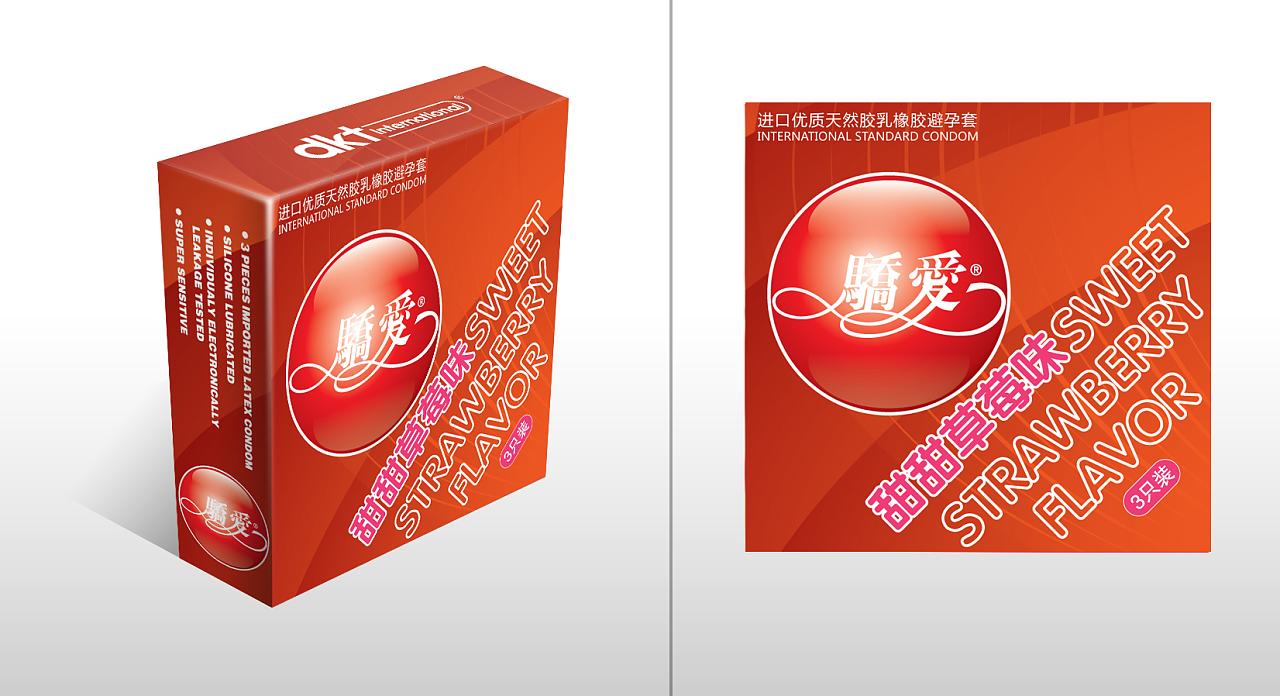 这两天设计的3只装小包装-condom图片