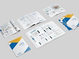 企业画册2