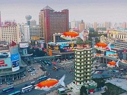 河南郑州二七塔—抽象城市概念城市—锦鲤合成测试