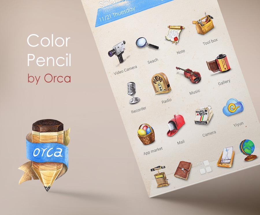 查看《Color pencil》原图,原图尺寸:900x744