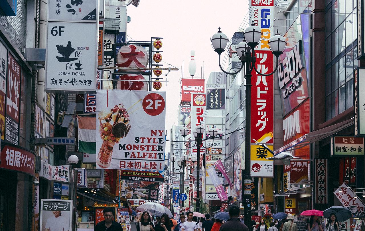 日本手绘街景桌面