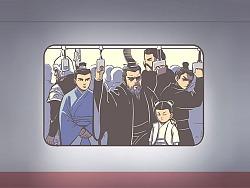 地铁上的夺嫡之争