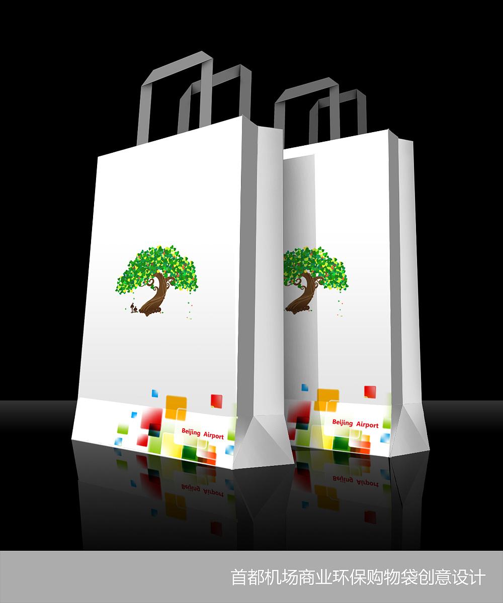购物包装设计包装软件纸袋1000_1200做用纸袋室内设计什么图片
