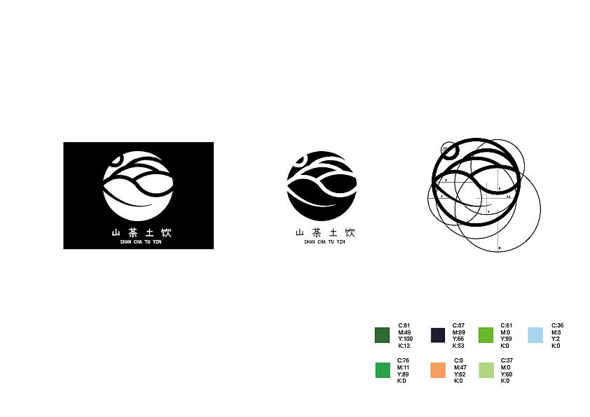 山茶土饮 喜枝枝logo设计图片