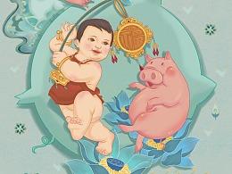 猪!服您嘞