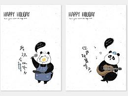 本册设计-happy holiday