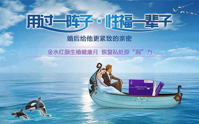 七夕节手机淘宝首页海报,现成的素材 人物 产品 文案图片