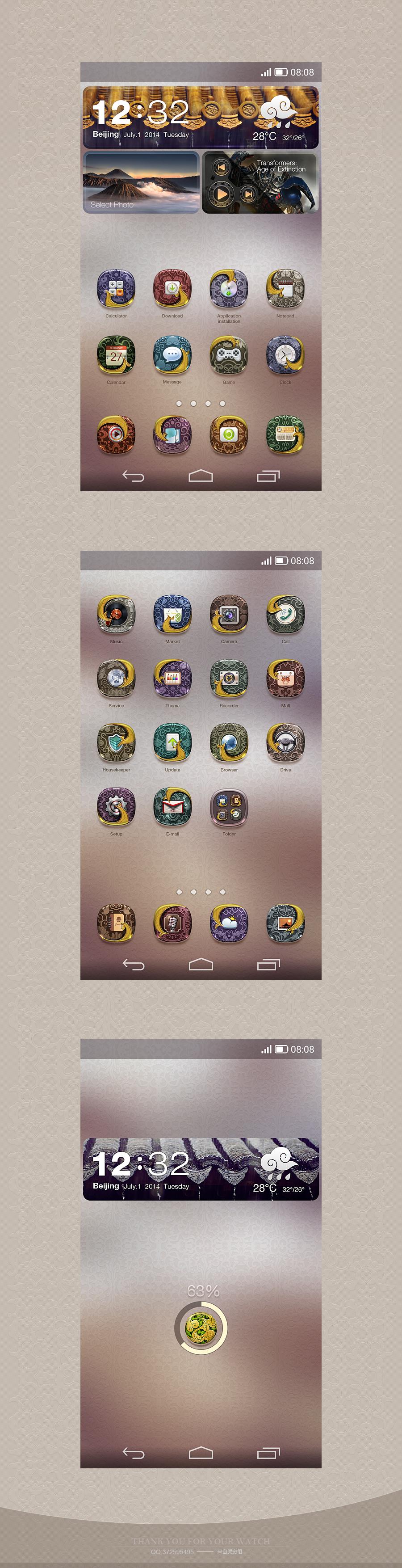 查看《《景泰凤呜》—UI作品》原图,原图尺寸:900x3508