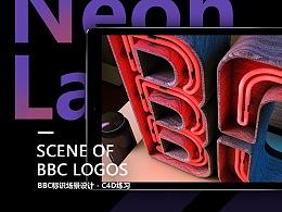 BBC DESIGN LOGO延展设计-C4D