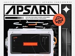 云栖盲盒 | APSARA CONFERENCE