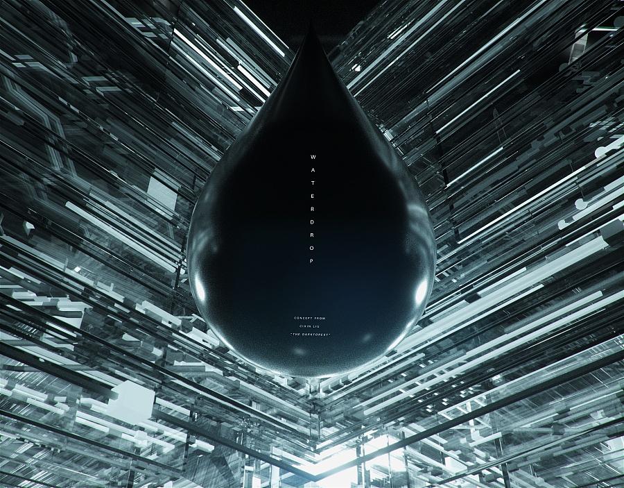查看《水滴 . 三体II黑暗森林 . 概念图》原图,原图尺寸:1920x1500