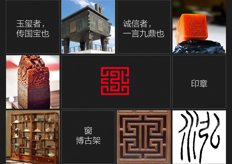 泓文博雅logo设计燕窝包装设计缓冲图片