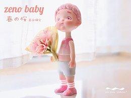 【物游|原创】zenobaby 春日限定版 潮流玩具 sofubi