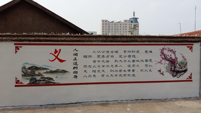 日照农村文化墙,壁画,手绘墙,幼儿园彩绘,墙体彩绘