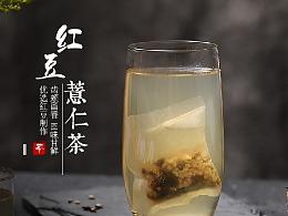 花茶详情页制作
