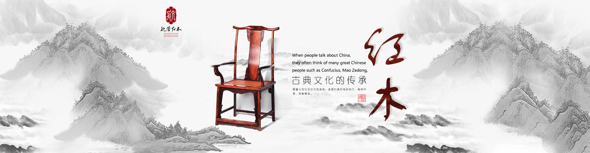 中国风红木背景