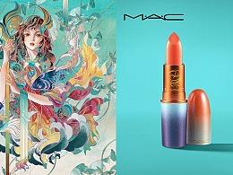 M·A·C X 王者荣耀限定口红广告包装设计