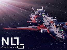 體素—C4D渲染高达舰队模型系列合集