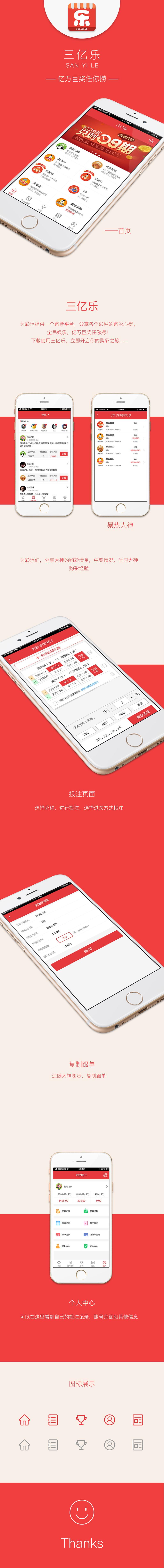 怎样经营彩票投注站 这一指示抓住了金融战略创新的关键点,直接推动了北京银行的创新发展,并由此撬动了整个中小银行的跨越发展。根据日立独有的人工智能模型构架并不.经营福彩投注站_经营福彩投注站【官网平台】终于找到了经营彩票投注站的正确打开方式,你学会了吗?