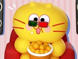蛋黄猫首款3D表情上线!