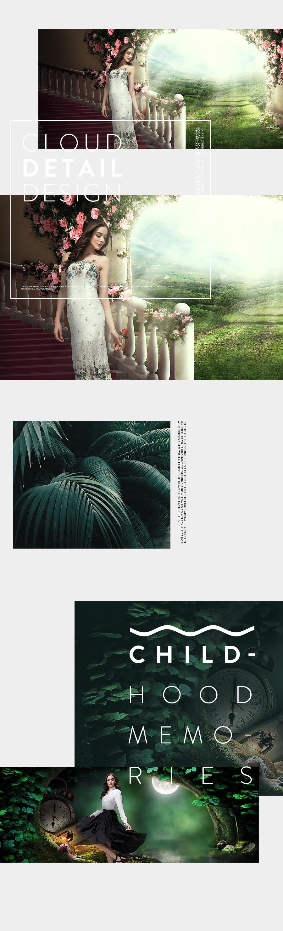 查看《几个场景合成及活动页面合辑》原图,原图尺寸:900x2958