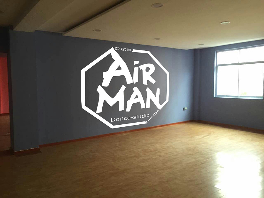 airman街舞工作室 logo设计 图形/图案 平面 superxc
