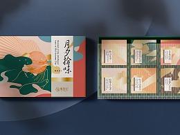 「月夕拾味」中秋月饼礼盒