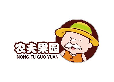 农夫形象_以一农夫为形象的水果店logo