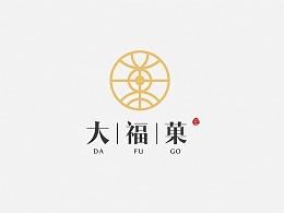 大福菓品牌LOGO设计/中餐/美食/中餐包/甜品/料理/烹饪