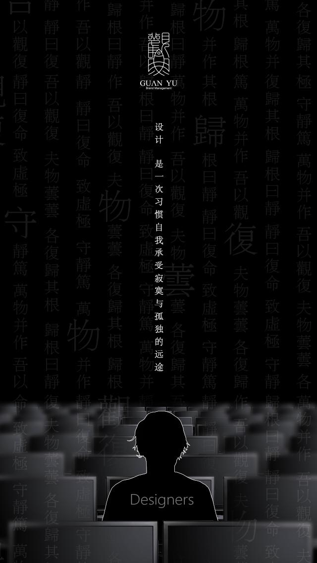 asianboynation_上海观鱼微信宣传海报 海报 平面 asianboy511 - 原创设计作品 - 站酷