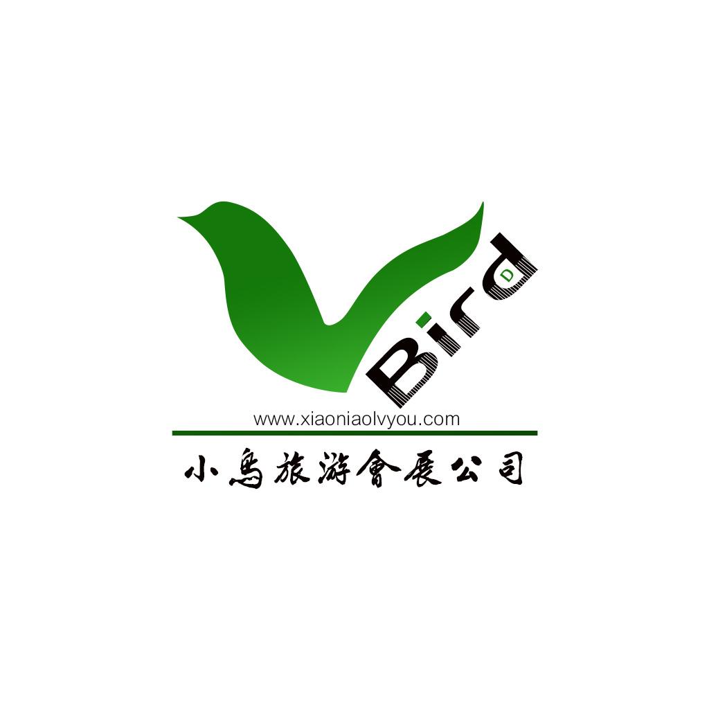 小鸟旅游公司logo设计图片
