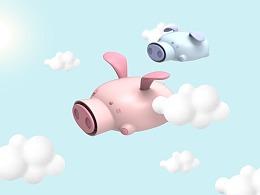 『飞飞猪.暖水袋』